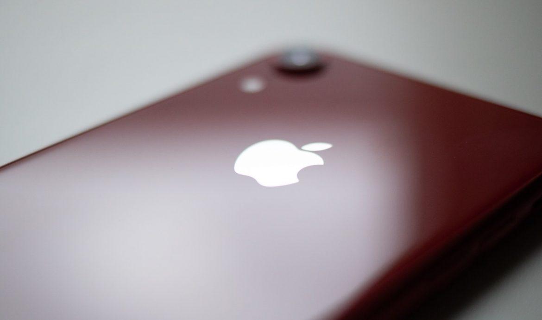 iPhone 11 dane techniczne - poznaj lepiej ten innowacyjny model!